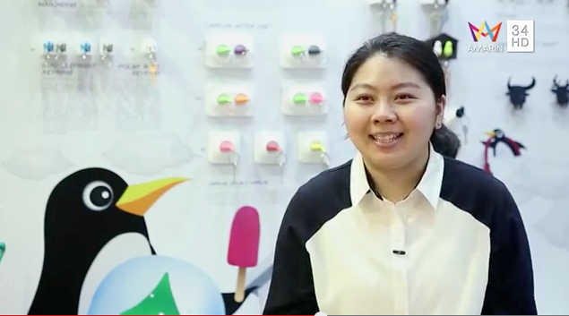 Baan Lae Suan interviewed Qualy 's Product designer