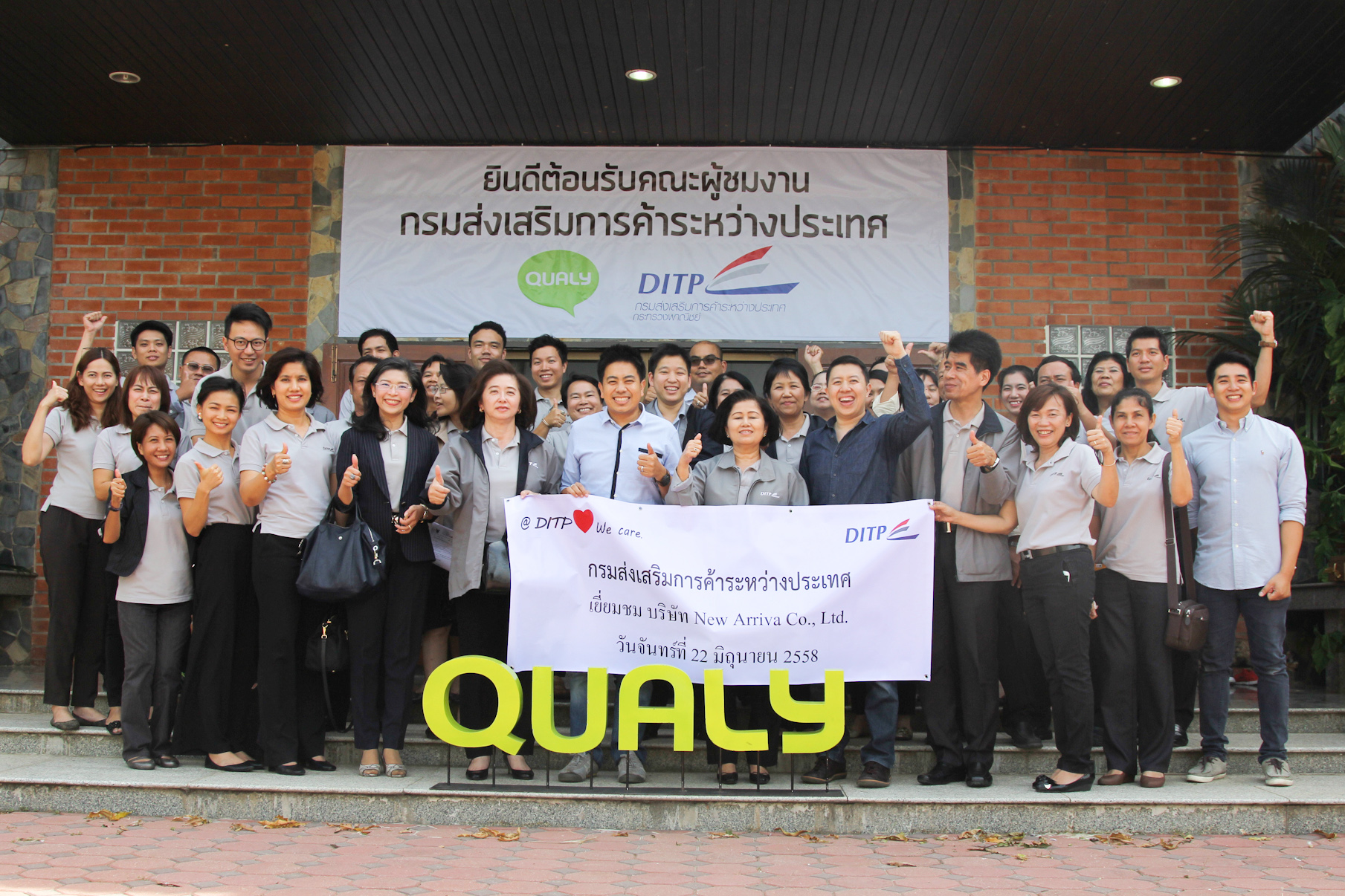Thank you Department of Export promotion (DITP) for coming to visit our Qualy factory in Ayuthya on June, 22 2015.