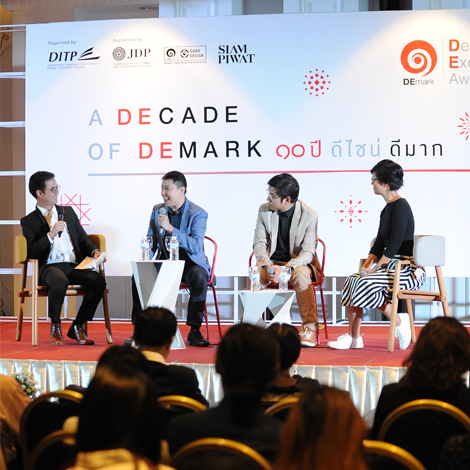 "Mr. Teerachai Suppameteekulwat was invited to be a guess speaker for the seminar ""A DEcade of DEmark 10 years of excellence design"""