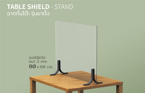 Table Shield - Stand